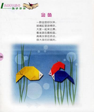 这套书附有详细的操作步骤图,以及制作提示,难易指数等.