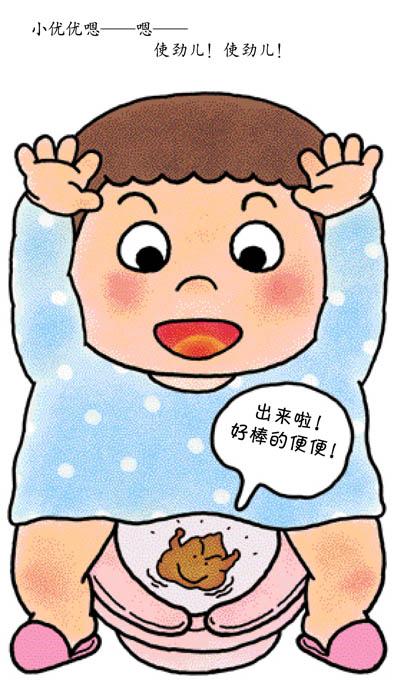 婴儿游戏绘本(全10册)