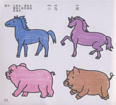 书中包括可爱的动物
