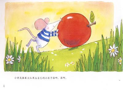 儿童故事绘本插画
