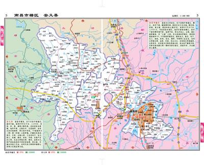 【rt4】中国分省系列地图册:江西省地图册(革皮) 中国地图出版社 中国