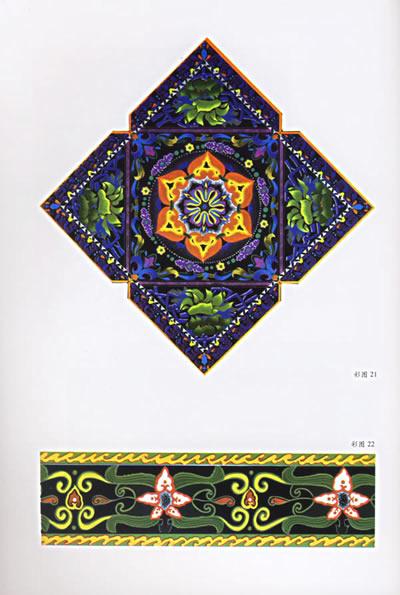 基础图案——设计教育丛书  目  录 第一章  图案的概论 第二章  装饰