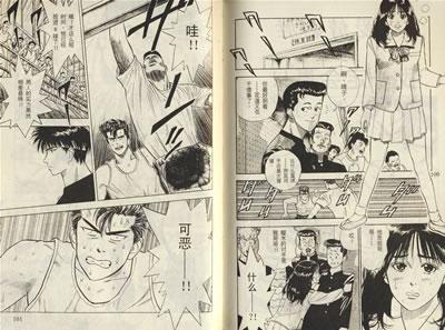 全彩很h日本漫画集h日本邪恶漫画集日本邪h全彩漫画 400