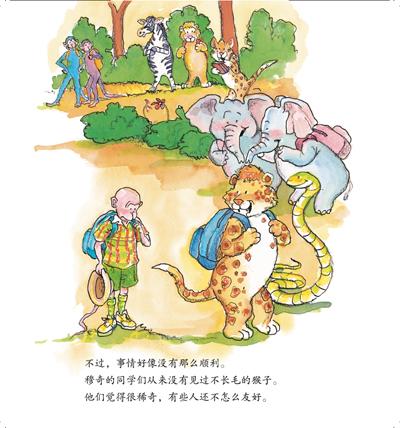内容简介 从前,在一片遥远的热带丛林里,一只名叫穆奇的小猴子