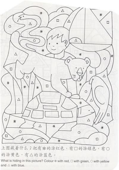 幼儿儿童简笔画教程海豚