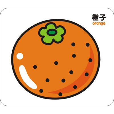 阳光宝贝全脑开发拼图. 水果蔬菜拼图
