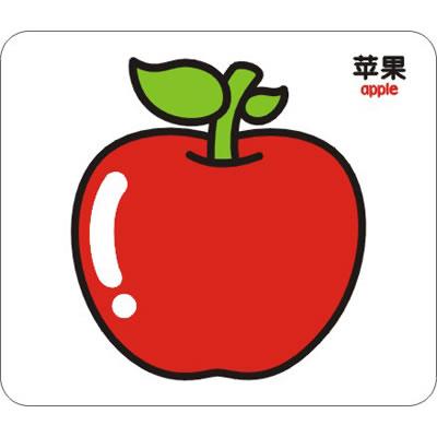 水果蔬菜拼图/22566116