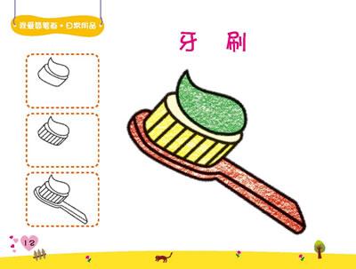 内容推荐   本丛书是专为2~6岁儿童学画简笔画而精心编制的.图片