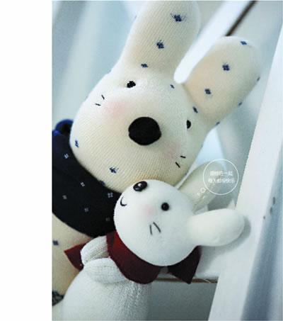 生活 手工diy 其他 丹塔的袜子娃娃2(附光盘)  part 2 袜子娃娃的缝制