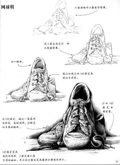 鹰黑白线条手绘插画
