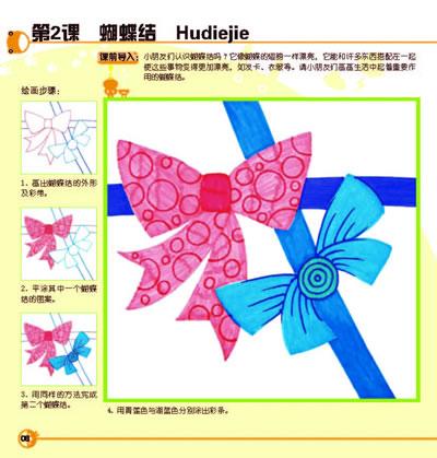 佳翼儿童启蒙创意绘画水彩笔/22489836