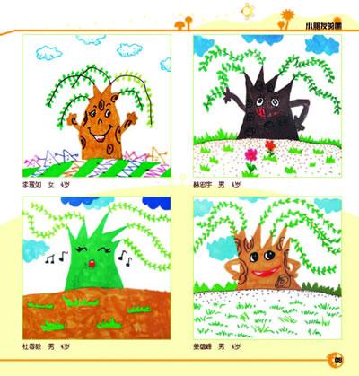 佳翼儿童启蒙创意绘画:水彩笔