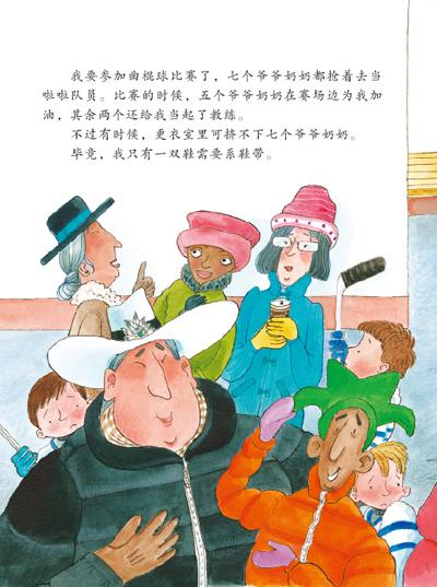 老人划船卡通图片