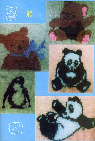儿童毛衣卡通图案