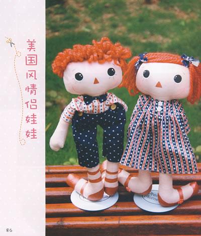 手工/diy 布艺/不织布 我的手工时间--亲手缝制的乡村风可爱布偶