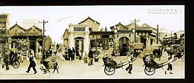 老北京胡同观赏图(茶·茶色)图片