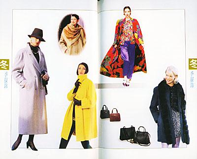 吴简婴,高级服装设计师.