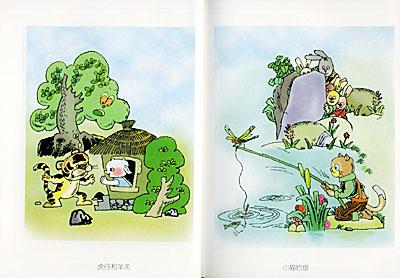 动物王国里的故事——童年故事文库丛书