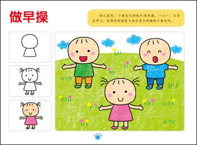 小红花剪纸风格展示_康之园