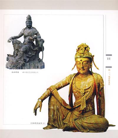 《木雕观音百态》比起已经出版的木雕弥勒