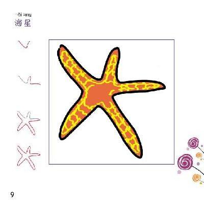 小笨熊动漫 小孩自由学画 两套8册装 宝宝学画画 小小艺术家 幼儿美术