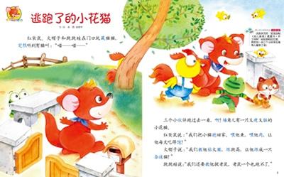有精彩的故事,好玩的游戏,有趣的手工,孩子会在《幼儿画报》的陪伴中