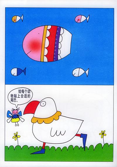 幼儿智能绘画:小兔朱里奥教你在画画中学数数