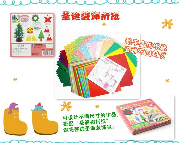 包装清单 包装袋*1,封面 折纸 玩耍,欢乐,成长,请入当当网玩具店