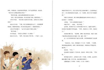 《小学生读名家手绘彩色插图版(全五册)