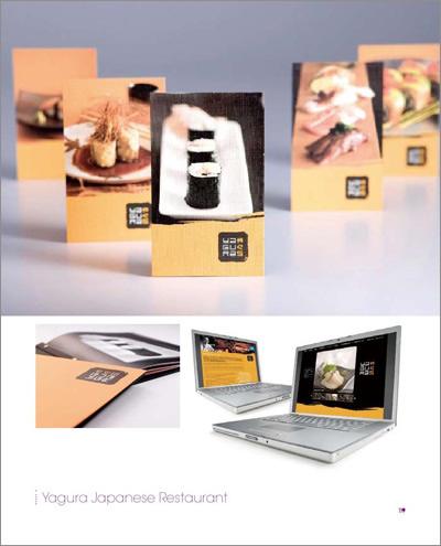 餐饮业品牌形象设计 /¥77