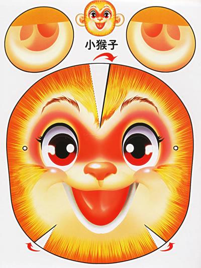 立体面具大王:动物世界