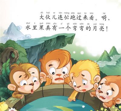 为孩子打造金色童年_乐乐简笔画