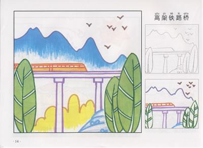 儿童彩色水笔画.建筑