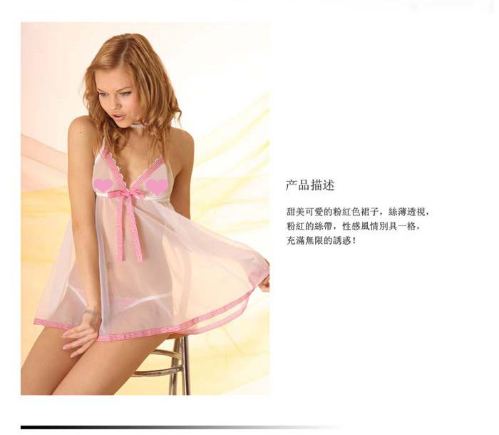 [当当自营]bewith维姿 日本甜美可爱粉色透明性感睡裙 b0405wh 白色维