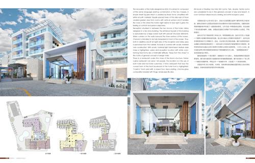 美丽驿馆-创意酒店外观设计