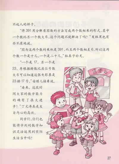 阅读儿童文学手抄报