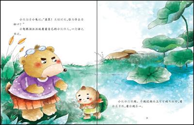 葛翠琳小花瓣童話(能跑會跳的房子)—彩虹樹 名家典藏系列 葛翠琳