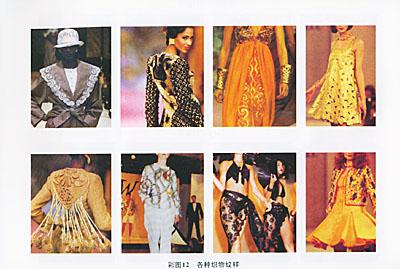分别从服装造型设计的基础,原理,应用以及服装造型与色彩,面料,结构