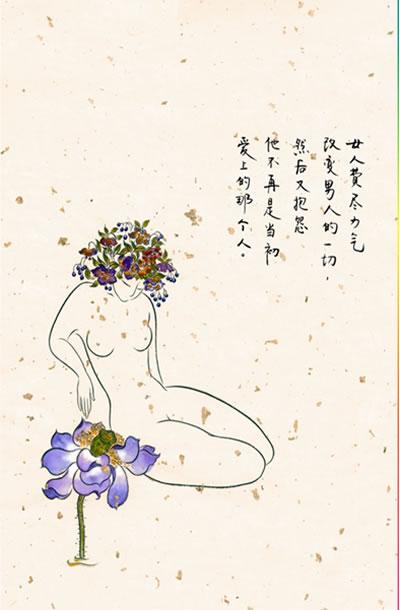 好书推荐《性心理学》 - hsqbw@126 - 珠源牧童