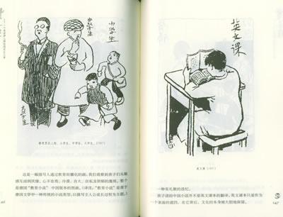 最好的教师便是阅读:要孩子念书的人却不念书,这是中国教诲的悲
