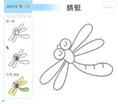 小孩学画—动物乐园