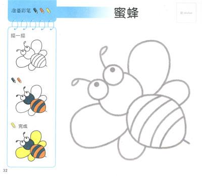 儿童彩色填涂画 儿童涂画大全蜡笔画