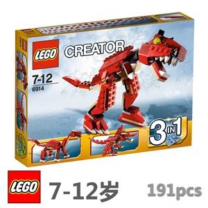 LEGO 史前猎手 L6914 (乐高 创意百变组)
